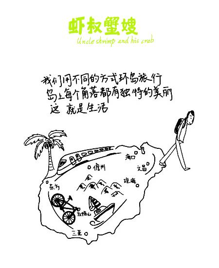 三亚酒店环境设计手绘图线稿单体