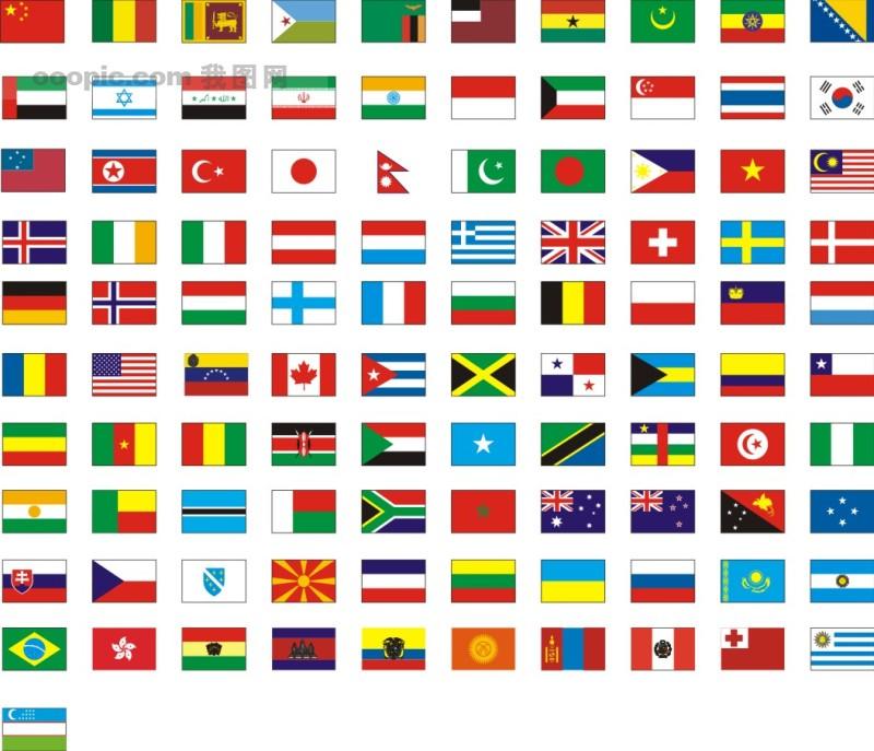国家的旗帜的标志图案
