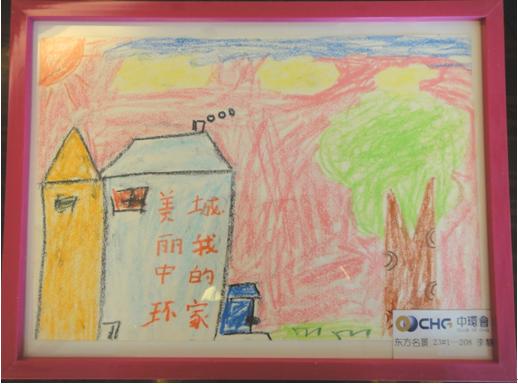 创想北城新生活 我是中环小画家——中环童子军创想北城新生活绘画