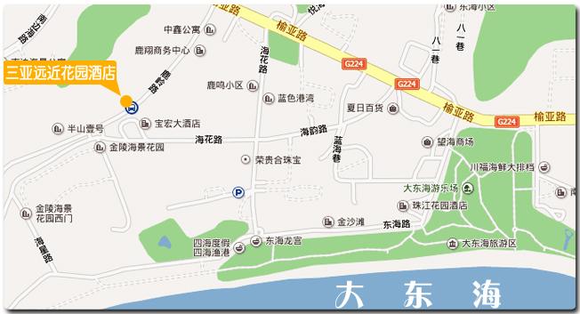 海南省·三亚大东海鹿岭路青云台别墅b1