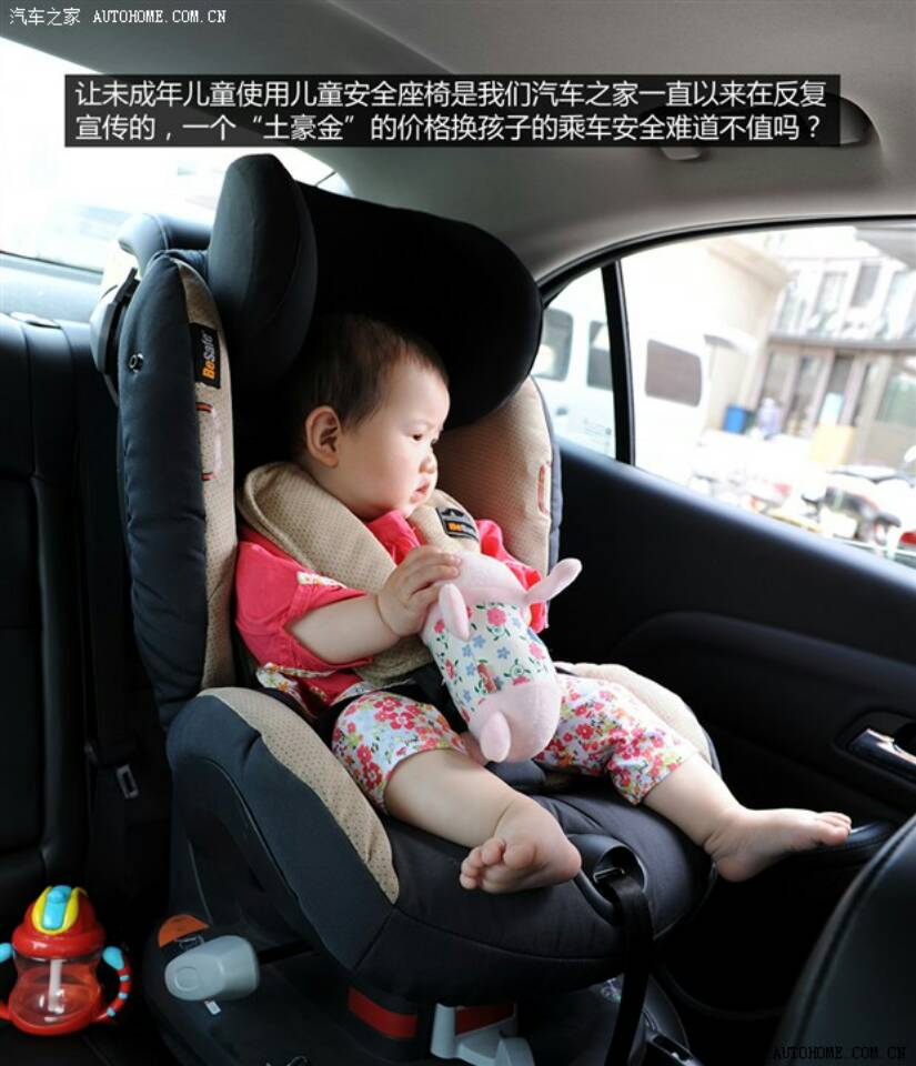 家长必读!儿童乘车事项