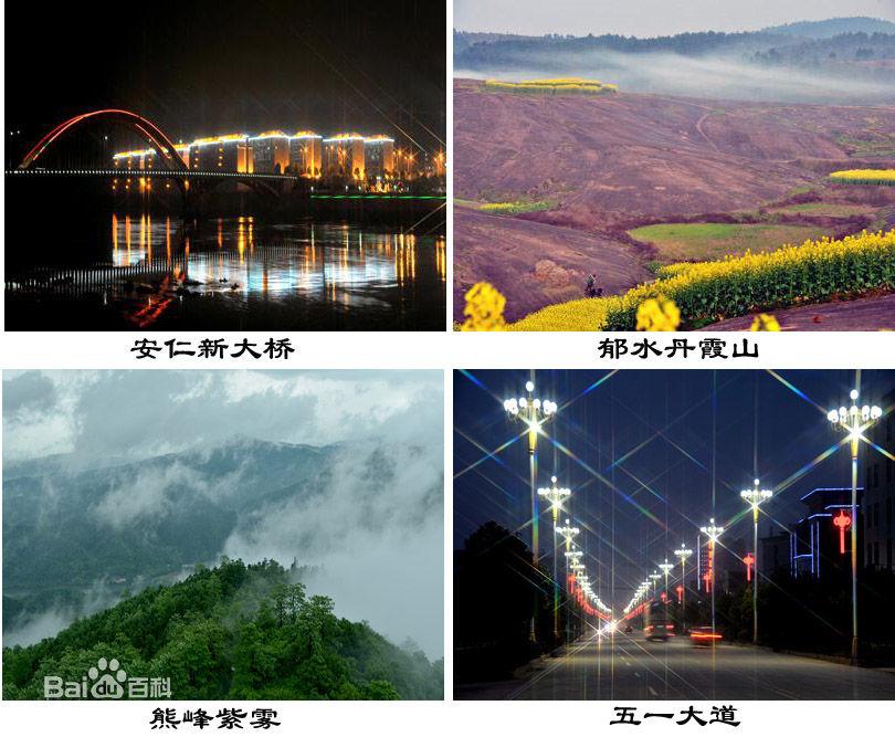 主要景点有大石风景区 ,大源风景区,义海景区,天源寺,神农殿,  &nbsp