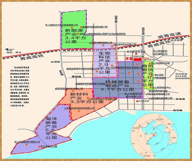 经济开发区处于乳山市老城区