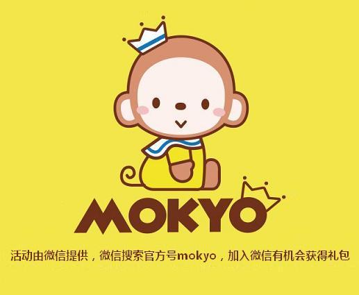 mokyo幸运艺术壁纸和微信表情,从微信进入可下载