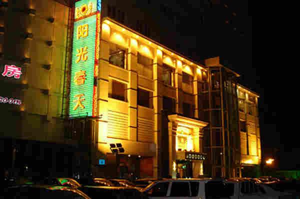 阳光春天福州路店